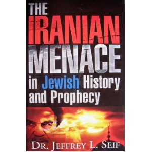 Image for The Iranian Menace in Jewish in Jewish History and Prophecy