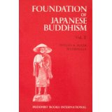 Image for Foundation of Japanese Buddhism, Vol. 2: The Mass Movement (Kamakura & Muromachi Periods)