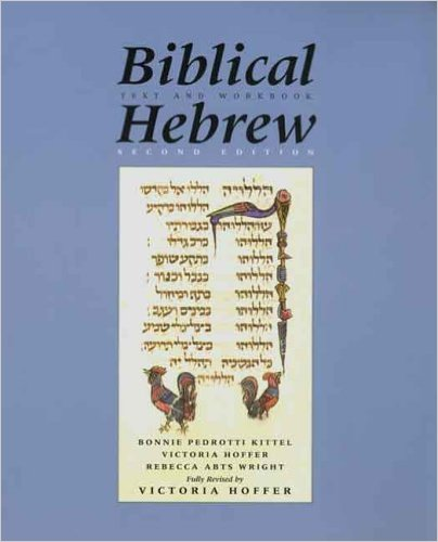Image for Biblical Hebrew: Text and Workbook, 2nd Revised
