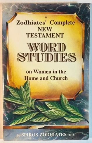 Image for Zodhiates' Complete New Testament Word Studies on Women in the Home and Church