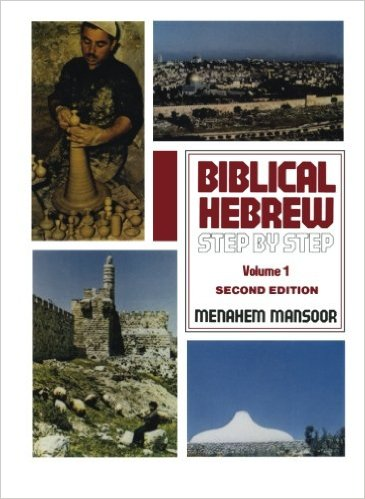 Image for Biblical Hebrew: Step by Step Volume. 1