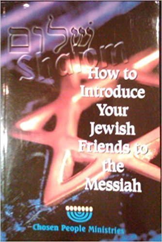 Image for How to Introduce Your Jewish Friends to the Messiah