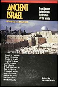 Image for Ancient Israel: From Abraham to the Roman Destruction of the Temple