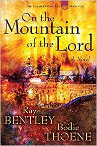 Image for On the Mountain of the Lord (Elijah Chronicles)